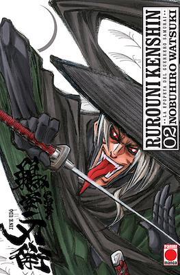 Rurouni Kenshin - La epopeya del guerrero samurai #2