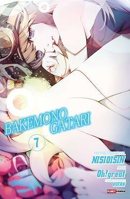 Bakemonogatari (Rústica con sobrecubierta) #7