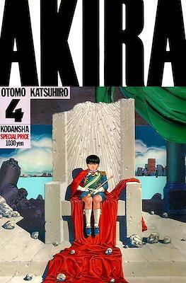 Akira Edición Original (Rústica con sobrecubierta) #4