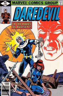 Daredevil Vol. 1 (1964-1998) (Comic Book) #160