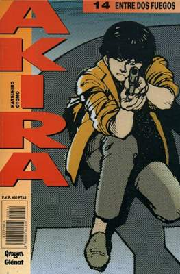 Akira (Rústica, 64 páginas) #14