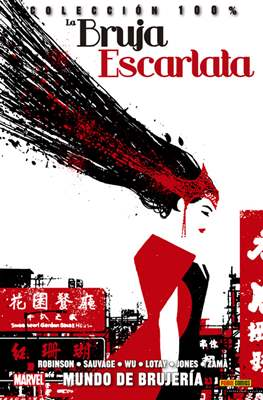 La Bruja Escarlata. 100% Marvel (Rústica con solapas) #2