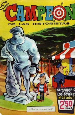 El Campeón (1960) (Grapa) #31