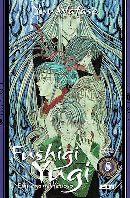 Fushigi Yugi: El juego misterioso - Edición integral (Kanzenban) #8