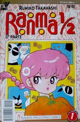Ranma 1/2. 3ª parte (Rústica, 40 páginas (1995-1996)) #1