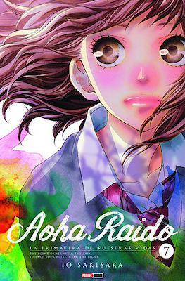 Aoha Raido #7
