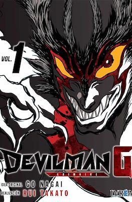 Devilman G (Rústica con sobrecubierta) #1