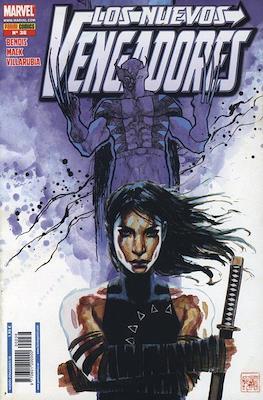 Los Nuevos Vengadores Vol. 1 (Grapa 24 pp) #36