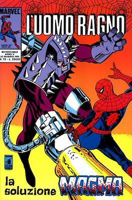 L'Uomo Ragno Vol. 3 / Spider-Man / Amazing Spider-Man (Spillato) #73