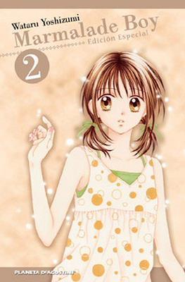 Marmalade Boy. Edición especial (Kanzenban) #2