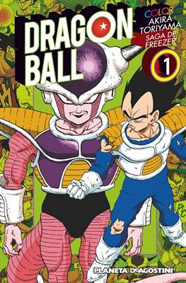 Dragon Ball Color: Saga de Freezer #1