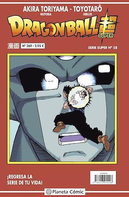 Dragon Ball Super #269