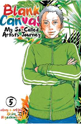 Blank Canvas: My So-Called Artist's Journey (Softcover) #5