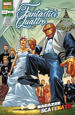 Fantastici Quattro (Spillato) #389