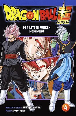 Dragon Ball Super (Taschenbuch) #4