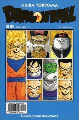 Dragon Ball - Serie Azul #158