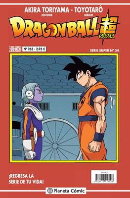Dragon Ball Super #265