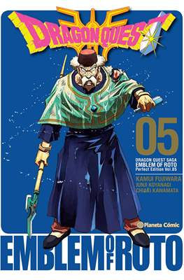 Dragon Quest: Emblem of Roto #5