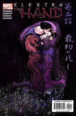 Elektra: The hand (Grapa) #5