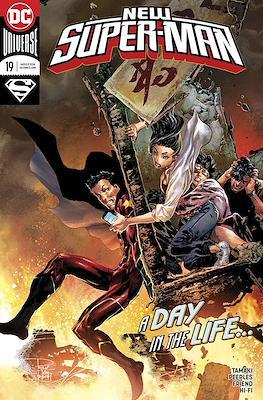 New Super-Man (Comic-Book) #19