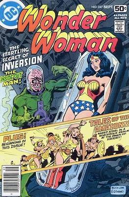 Wonder Woman Vol.1 (1942-1986; 2020-) (Comic Book) #247