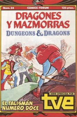 Dungeons and dragons. Dragones y mazmorras (Grapa 32 pp) #24