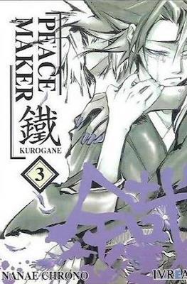 Peacemaker Kurogane #3