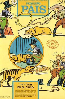 El Pequeño País (Grapa) #464