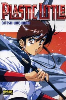 Colección Manga Gran Volumen (Rústica) #31