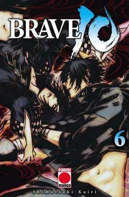Brave 10 #6