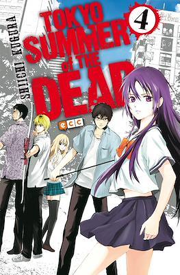 Tokyo Summer of the Dead (Rústica) #4