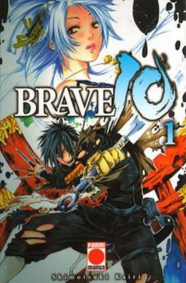 Brave 10 #1