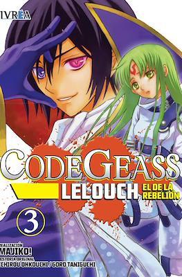 Code Geass: Lelouch, El de la Rebelión (Rústica con sobrecubierta) #3