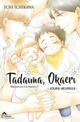 Tadaima Okaeri (Broché) #2