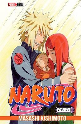 Naruto (Rústica con sobrecubierta) #53