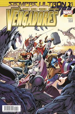 Los Vengadores Vol. 4 (2011-) (Grapa) #58