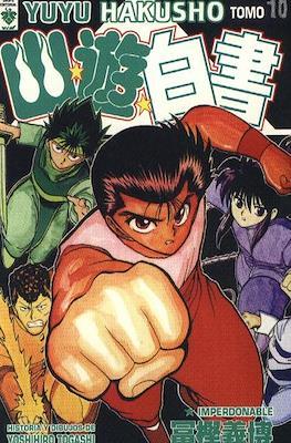 Yu Yu Hakusho (Rústica) #10