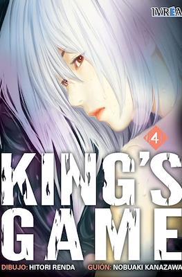 King's Game (Rústica con sobrecubierta) #4