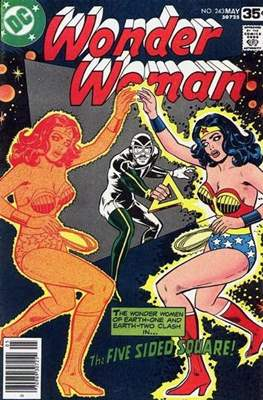 Wonder Woman Vol.1 (1942-1986; 2020-) #243
