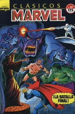 Clásicos Marvel (1988-1991) (Grapa.) #37