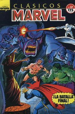 Clásicos Marvel (1988-1991) (Grapa 36 pp) #37