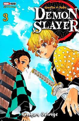 Demon Slayer: Kimetsu no Yaiba #3
