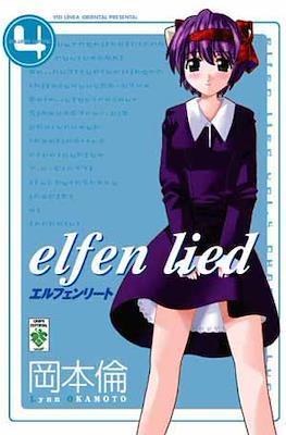 Elfen Lied (Rústica) #4