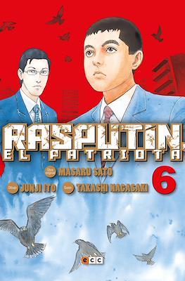 Rasputín, el patriota #6