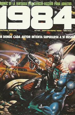 1984 (Grapa, 1978 - 1984) #44