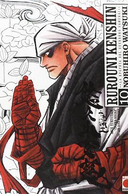 Rurouni Kenshin - La epopeya del guerrero samurai #10