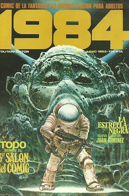 1984 #53