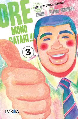 Ore Monogatari!! (Rústica con sobrecubierta) #3