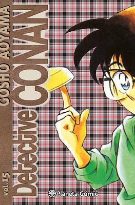 Detective Conan (Rústica con sobrecubierta 360 pp) #15