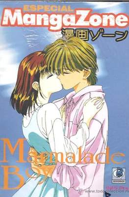 Especial MangaZone Marmalade Boy